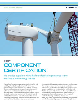 wind component certification